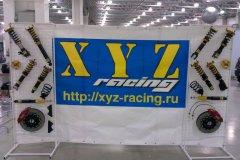 xyz-racing.ru на Тюнинг Шоу 2010
