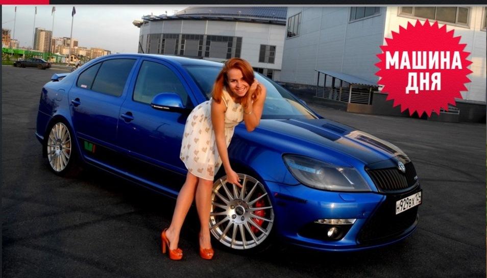 Skoda Octavia RS Тормоза XYZ pot